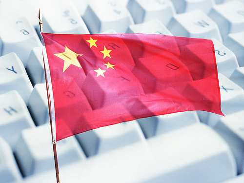 China Flag and Keyboard